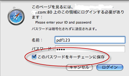 how to save as reader extended pdf mac